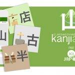 20 Meilleures Applications ( Android et iOS) pour Apprendre le japonais