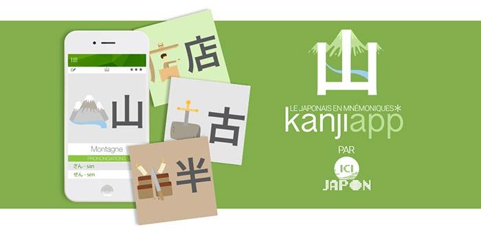 20 meilleures applications pour étudier le japonais