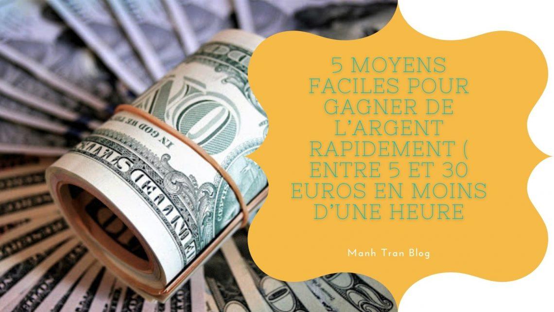 5 moyens faciles pour gagner de l'argent rapidement ( entre 5 et 30 euros en moins d'une heure)