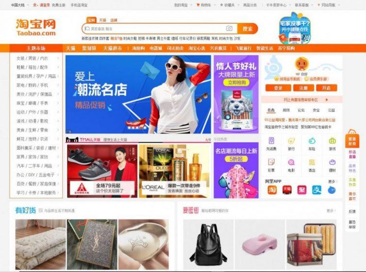 TaoBao une des meilleures alternatives AliExpress