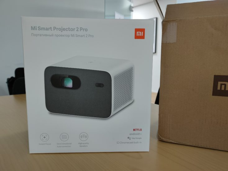 Boîte du Mi Smart Projector 2 Pro